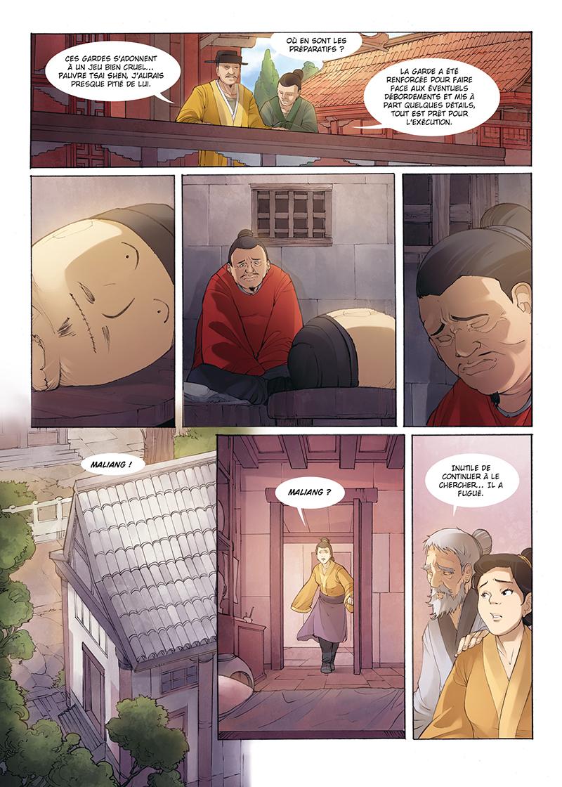 Extrait n°6 de la bd tome 4 par Yang Liu