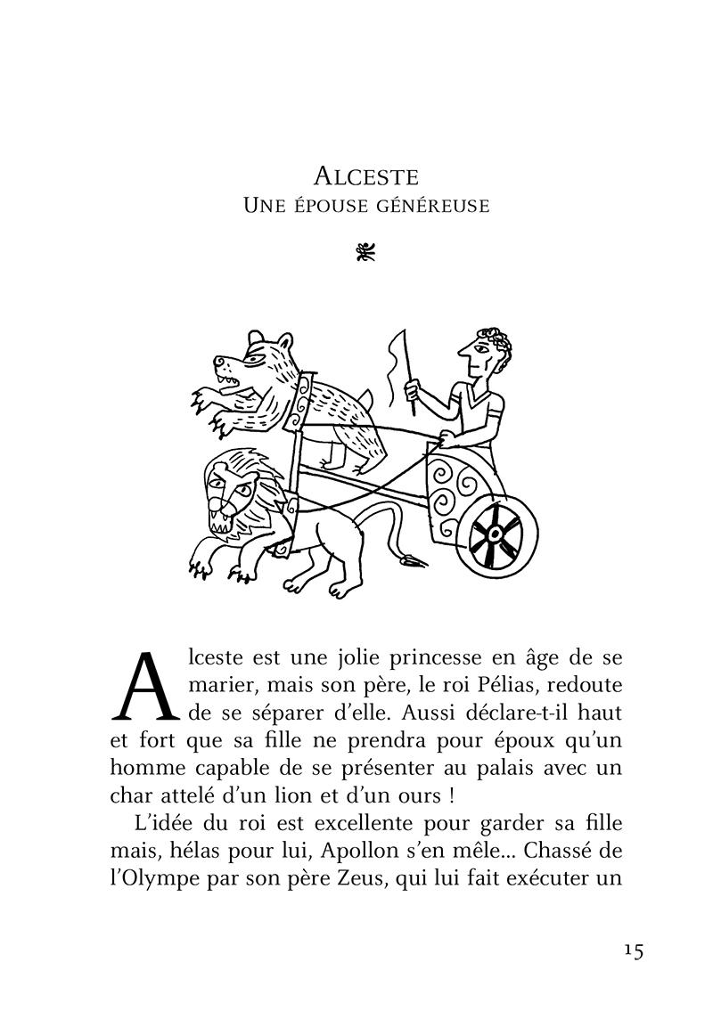 Extrait n°1 de la bd Petites Histoires de famille dans la mythologie par Brigitte Heller-Arfouillère