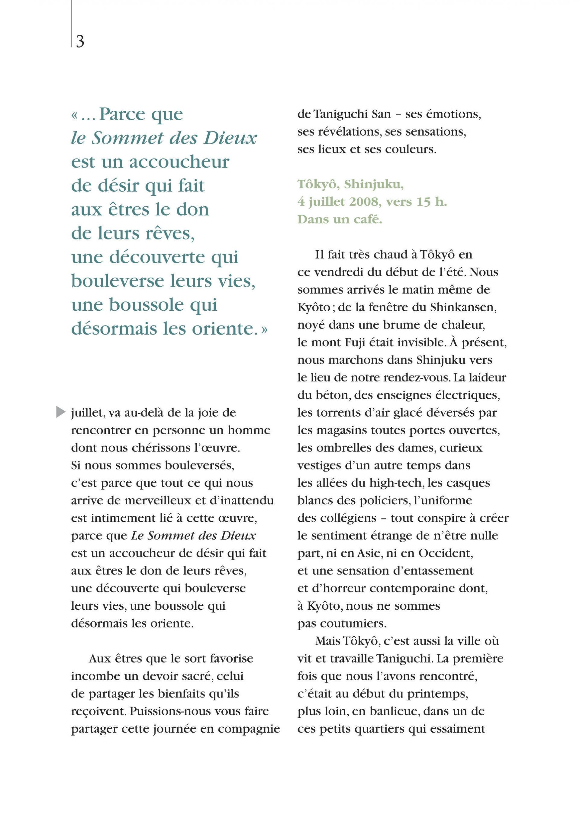 Le Sommet des Dieux T1 (Version cartonnée)