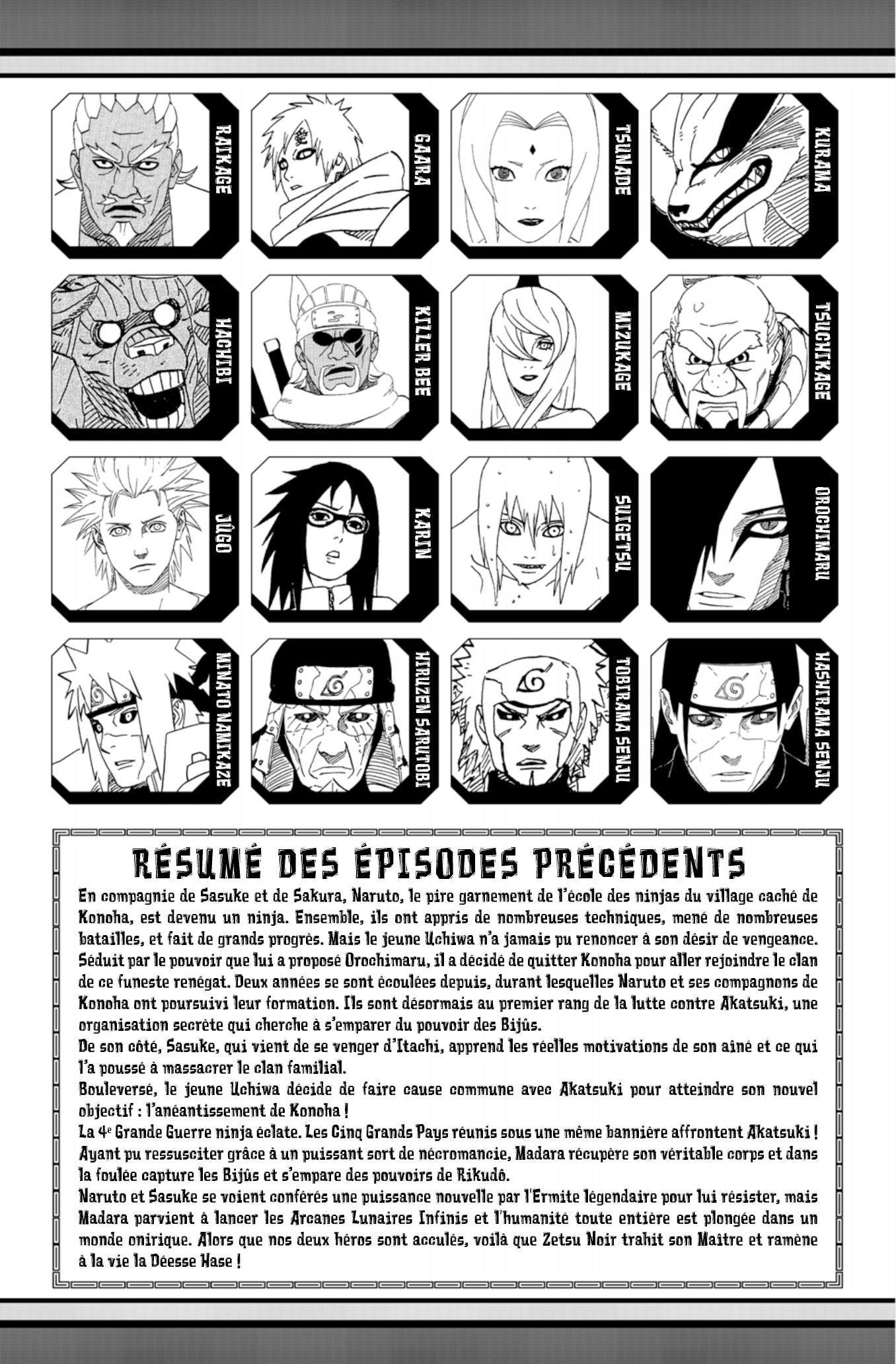 Naruto T71
