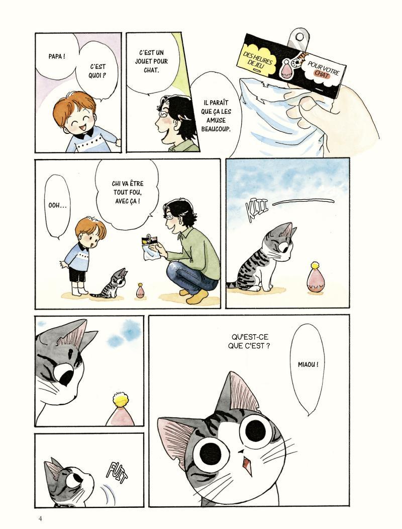 Extrait n°2 tome 2 par Konami Kanata