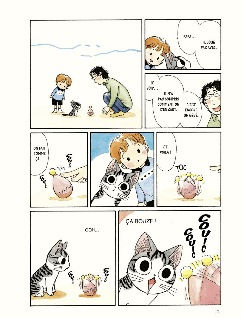 Extrait n°3 tome 2 par Konami Kanata