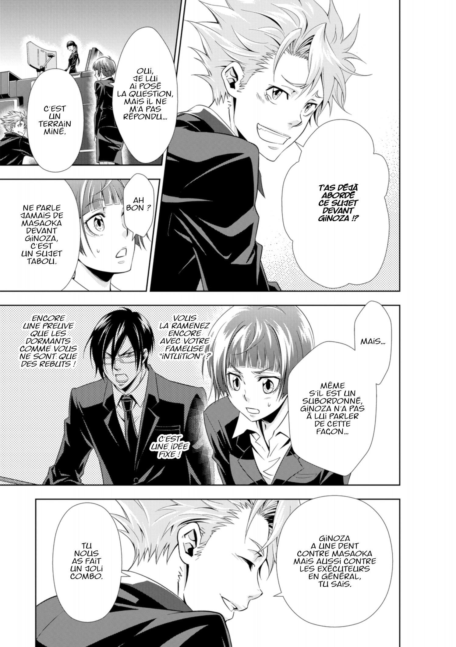 Inspecteur Akane Tsunemori Vol.2