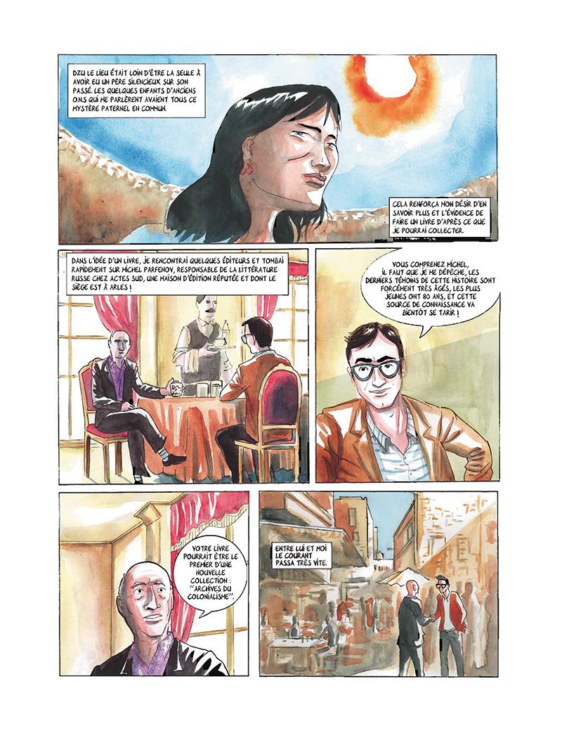 Extrait n°14 de la bd tome 4 par Clément Baloup