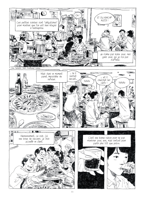 Extrait n°3 Je suis encore là-bas par Samir  Dahmani