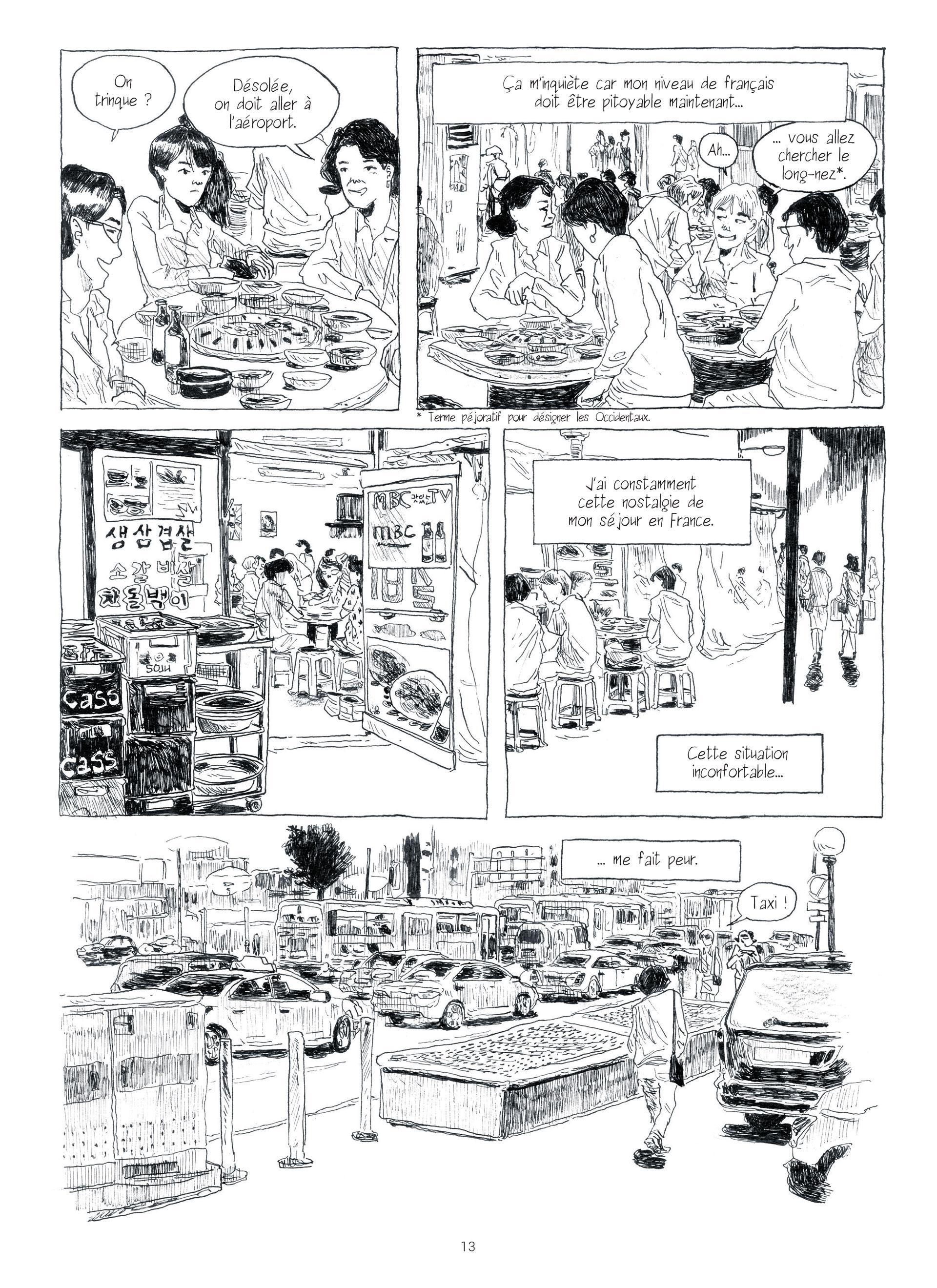 Extrait n°5 Je suis encore là-bas par Samir  Dahmani