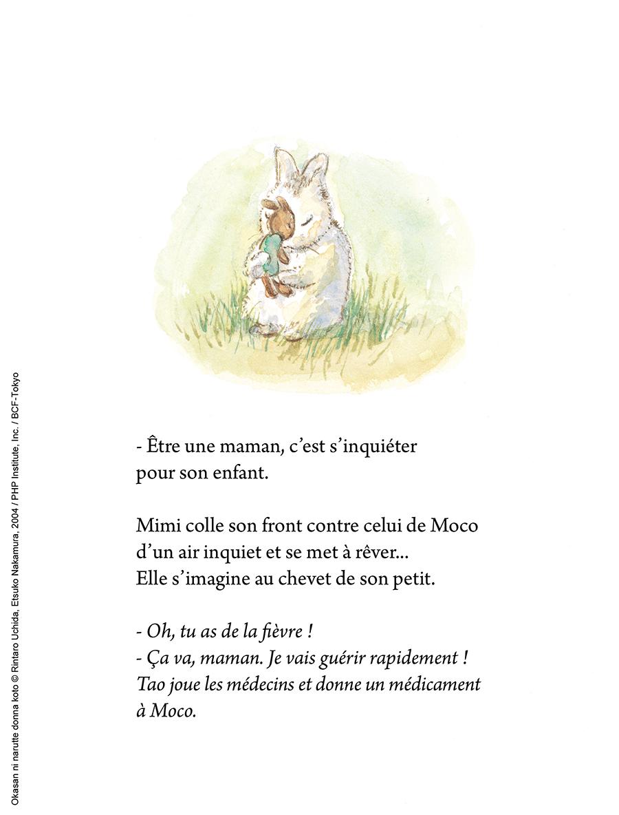 Extrait n°3 de la bd Dans le coeur d'une maman par Rintarô Uchida