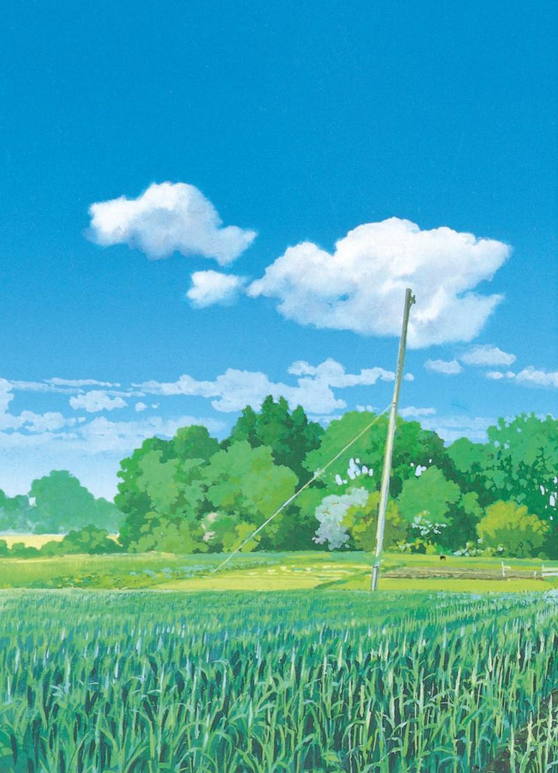 Extrait n°1 du manga par Hayao Miyazaki