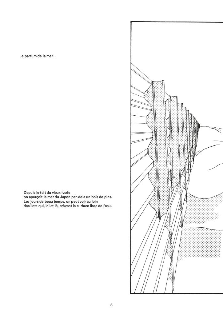 Extrait n°1 du manga Blue par Kiriko Nananan