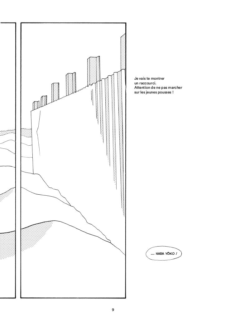 Extrait n°2 du manga Blue par Kiriko Nananan