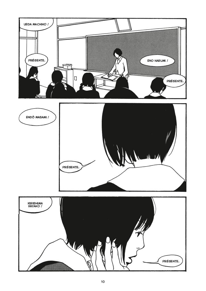 Extrait n°3 du manga Blue par Kiriko Nananan