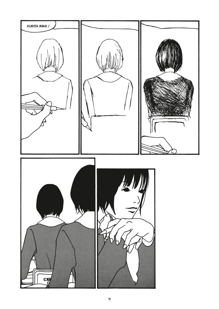 Extrait n°4 du manga Blue par Kiriko Nananan