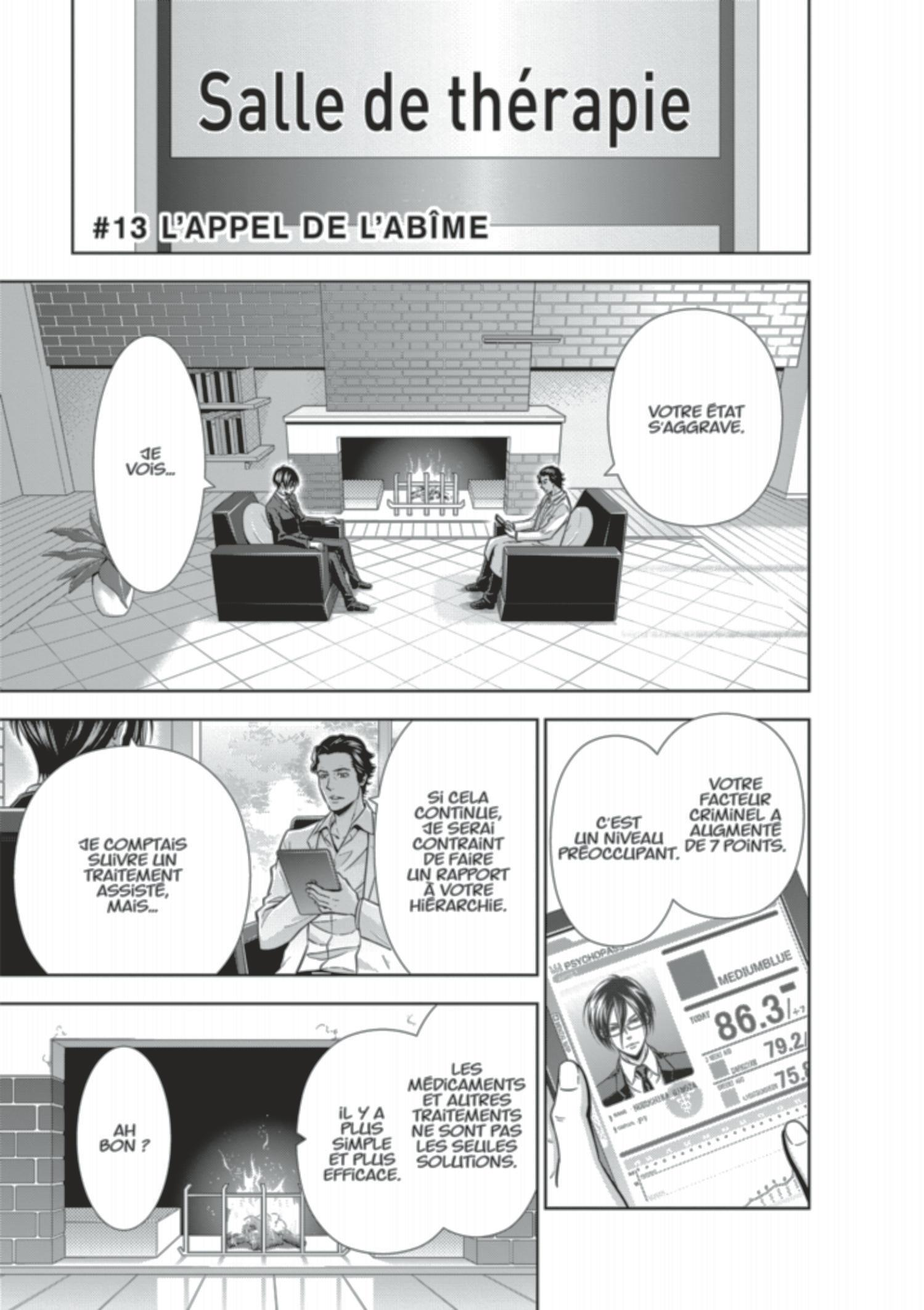 Psycho-Pass Saison 1 - Inspecteur Akane Tsunemori T4