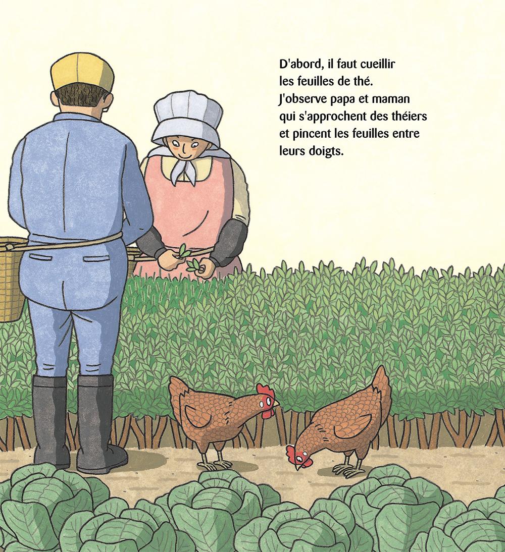 Extrait n°1 du manga Cueillons les feuilles de thé par Yuichi Kasano