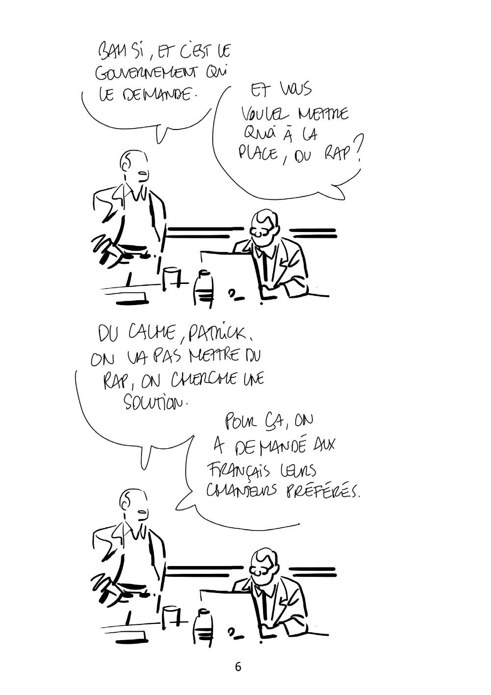 Extrait n°4 de la bd tome 7 par Bastien Vivès
