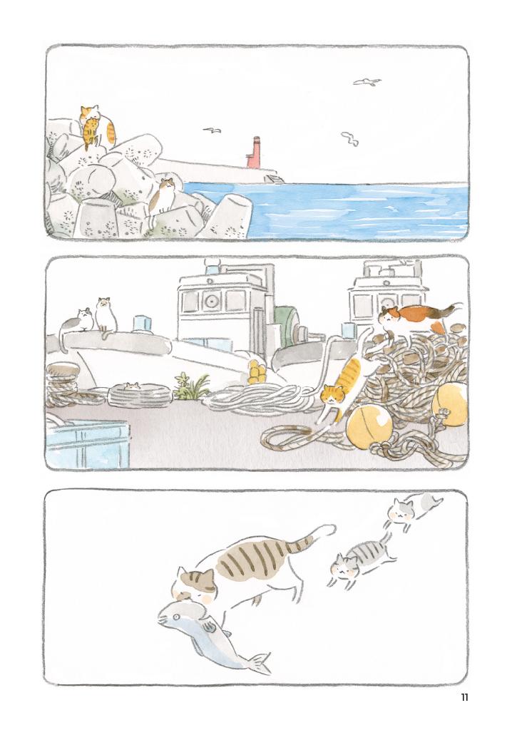Extrait n°3 du manga tome 2 par Nekomaki