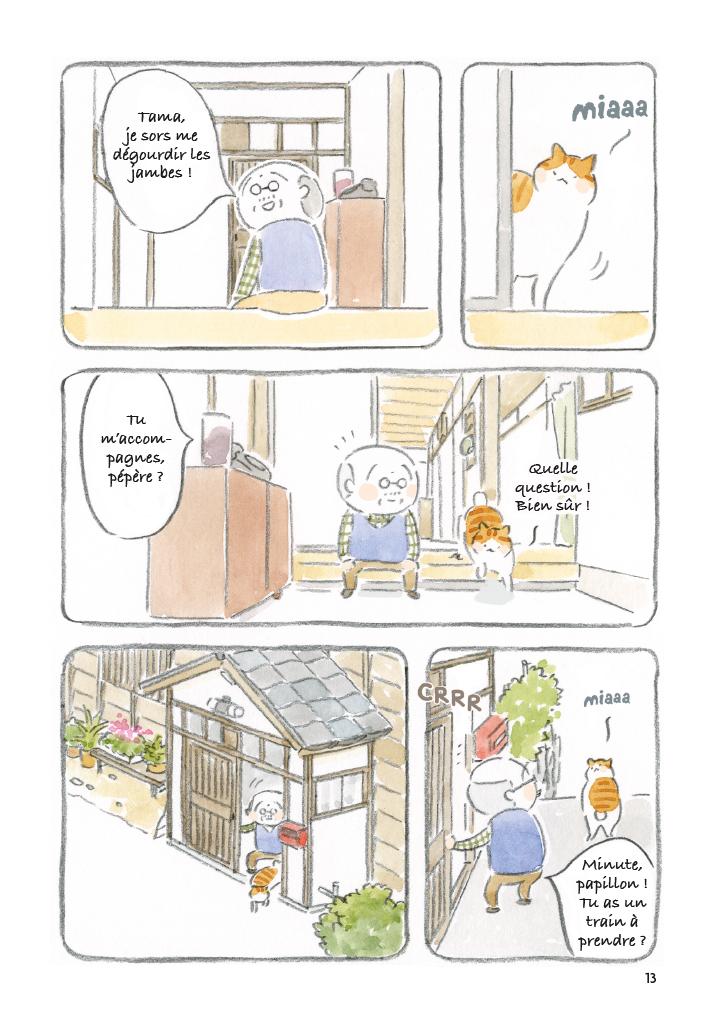 Extrait n°5 du manga tome 2 par Nekomaki