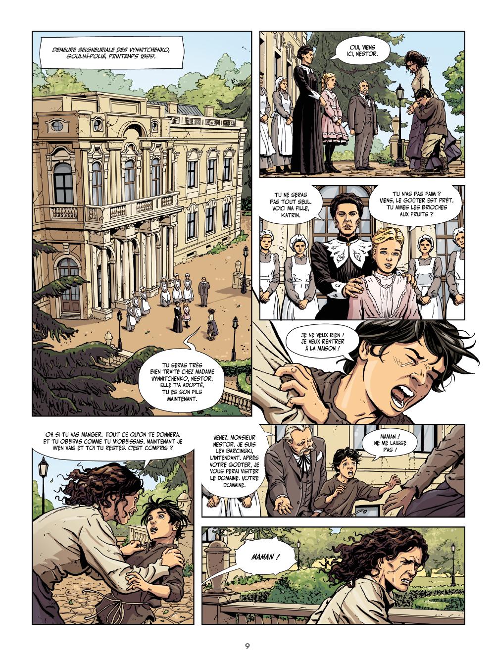 Extrait n°7 de la bd tome 1 par Philippe Thirault
