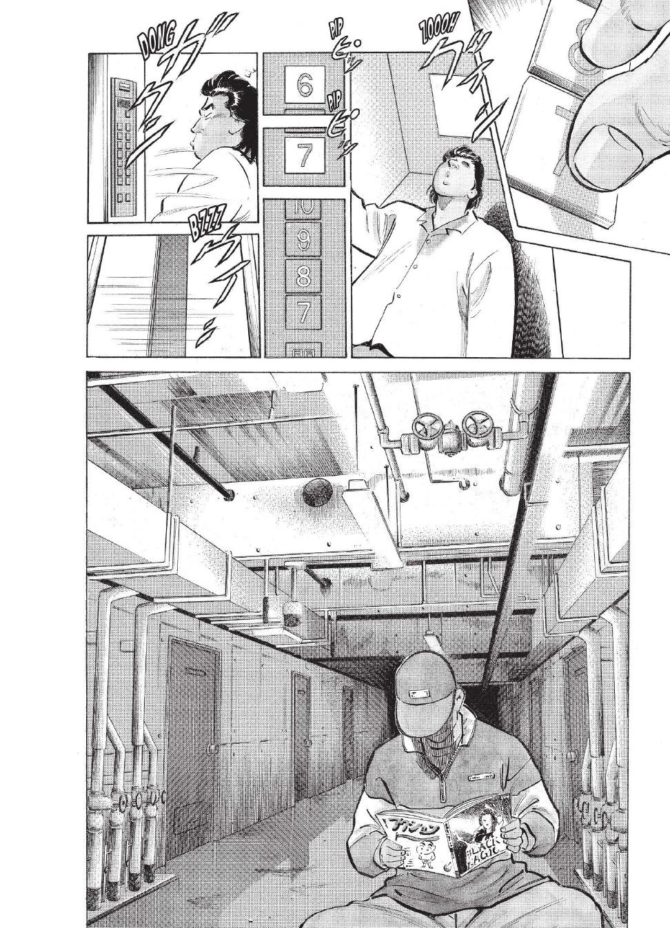 Extrait n°3 du manga tome 1 par Caribu Marley, Marginal, Yuhô Hijikata