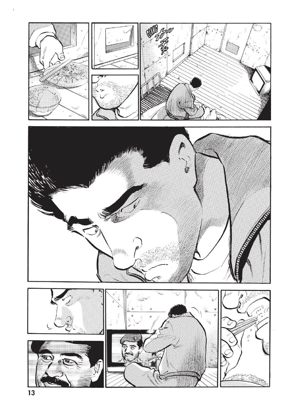 Extrait n°6 du manga tome 1 par Caribu Marley, Marginal, Yuhô Hijikata