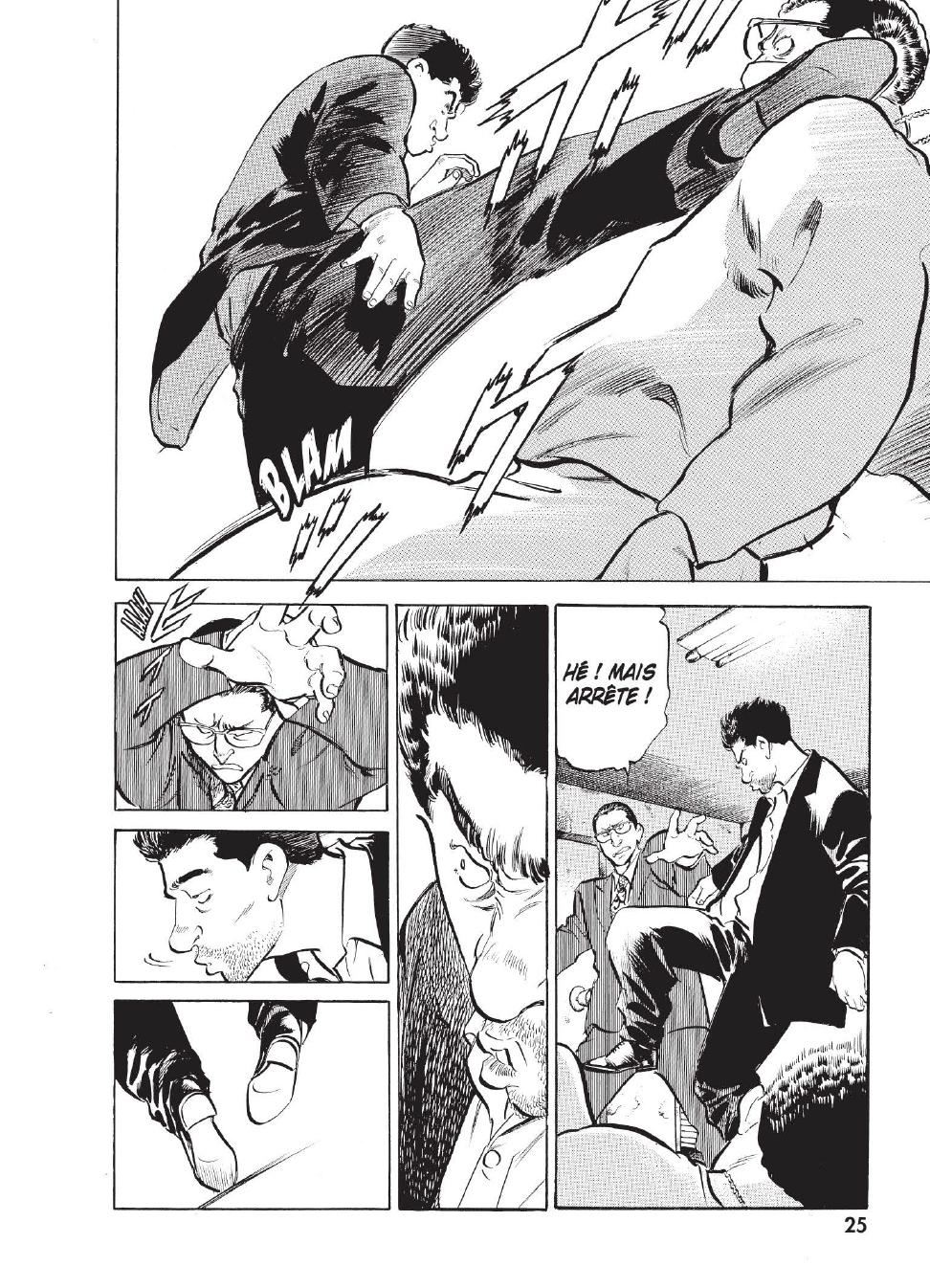 Extrait n°17 du manga tome 1 par Caribu Marley, Marginal, Yuhô Hijikata