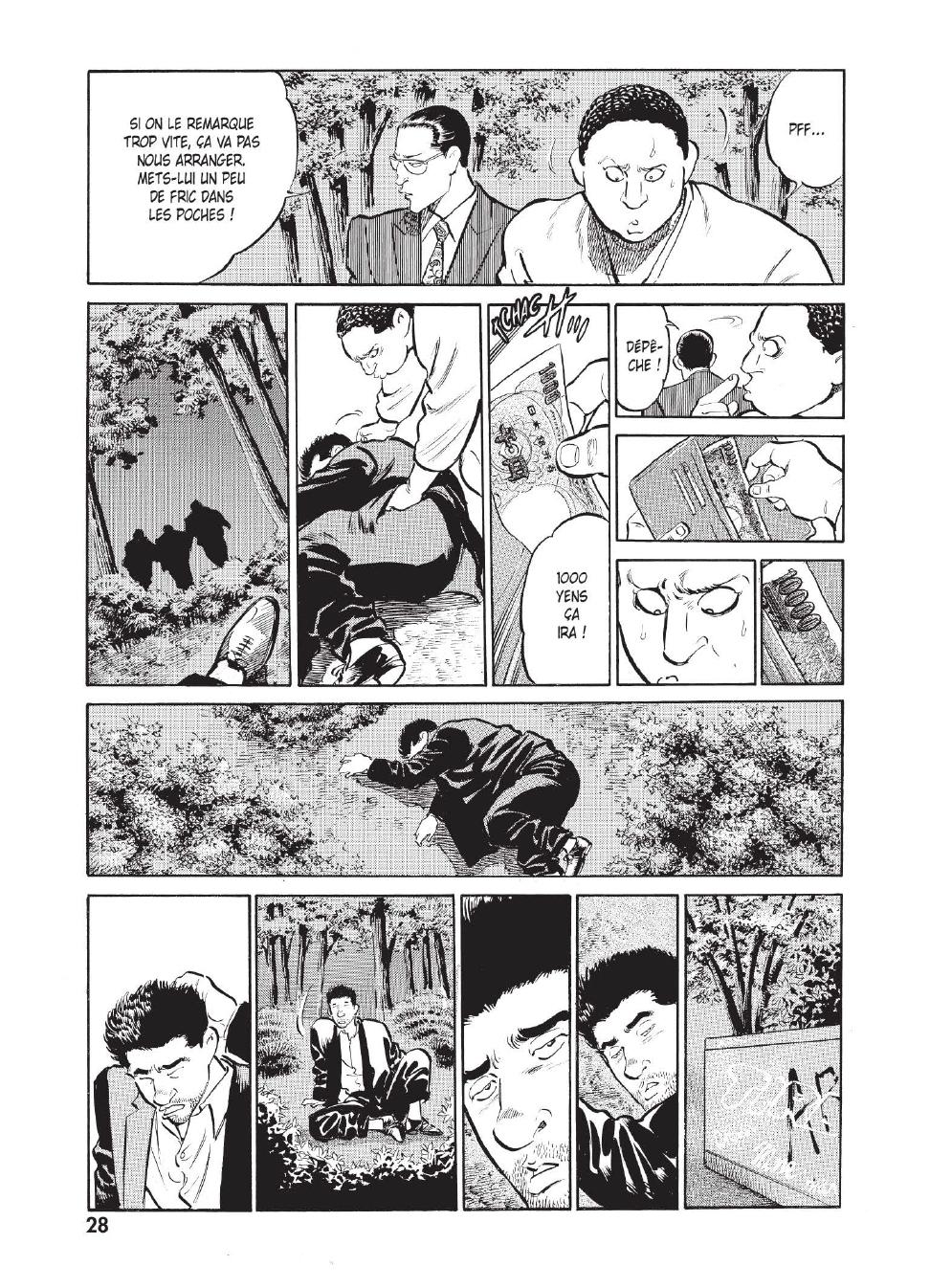 Extrait n°20 du manga tome 1 par Caribu Marley, Marginal, Yuhô Hijikata