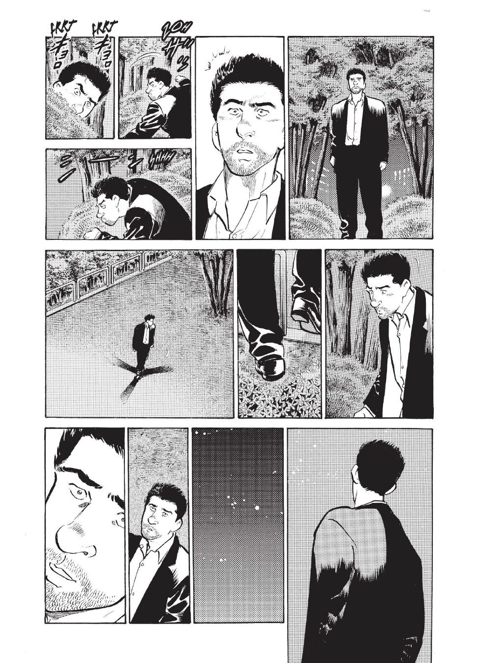Extrait n°21 du manga tome 1 par Caribu Marley, Marginal, Yuhô Hijikata