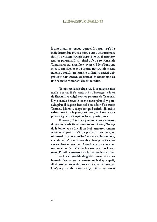 Extrait n°6 de la bd Esprits & Créatures du Japon par Benjamin Lacombe