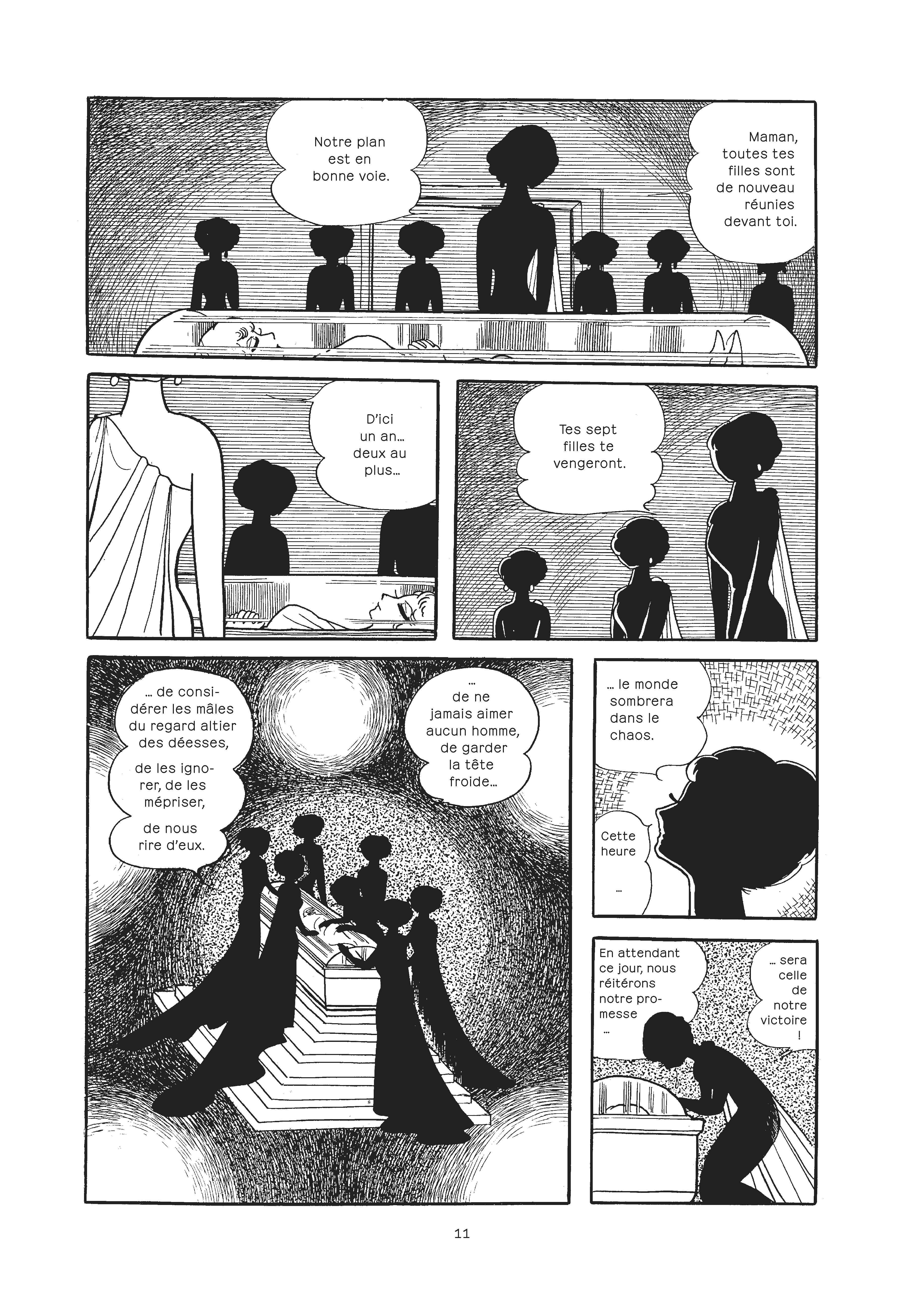 Extrait n°1 du manga par Osamu Tezuka
