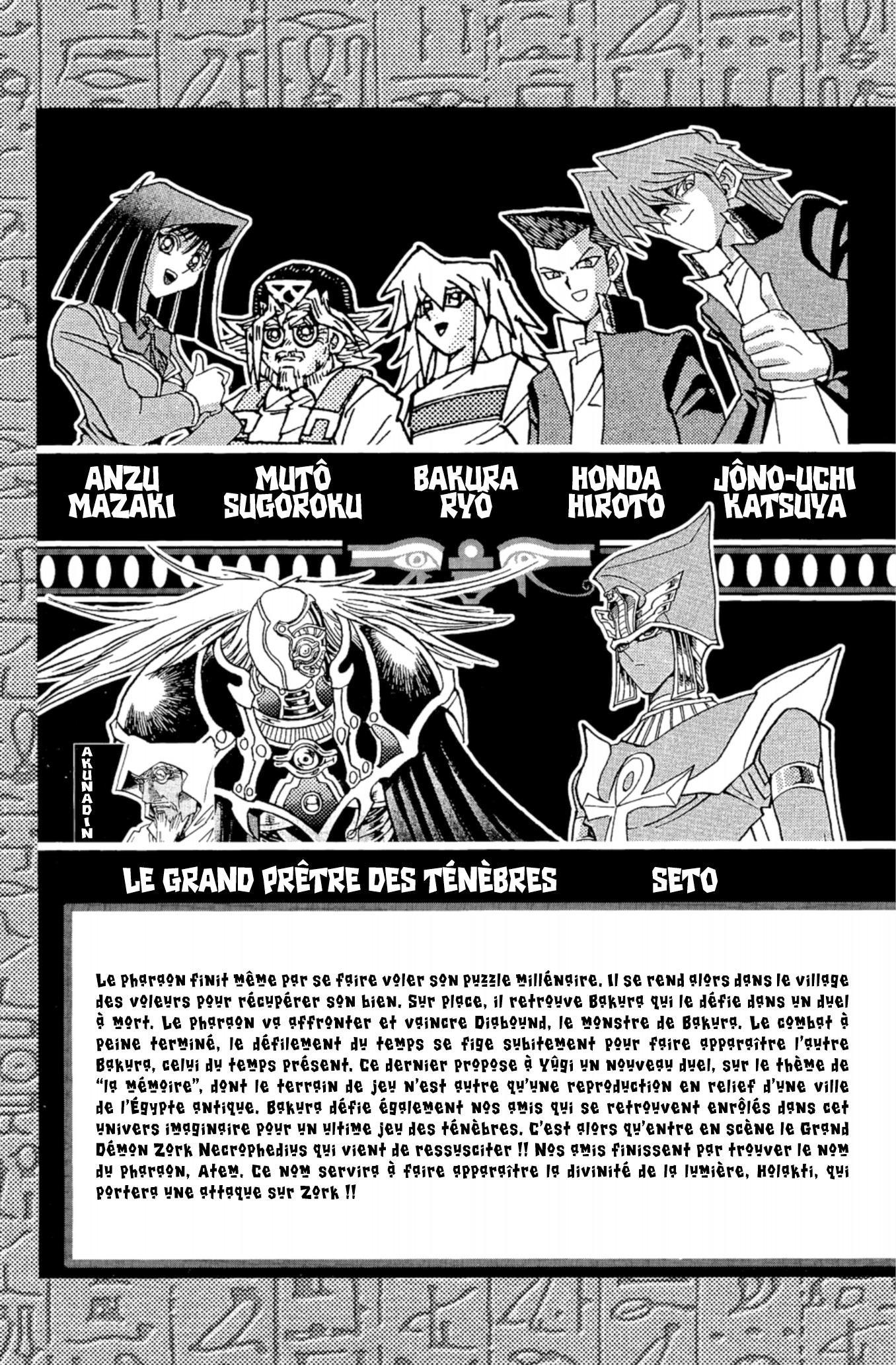 Yu-Gi-Oh!, T.38