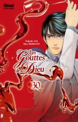 page album Les Gouttes de Dieu Vol.30