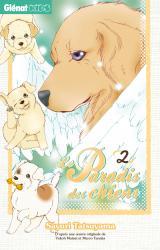 page album Le Paradis des chiens Vol.2