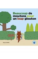 couverture de l'album Beaucoup de moutons pour un loup glouton