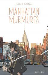 couverture de l'album Manhattan murmures