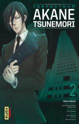 couverture de l'album Inspecteur Akane Tsunemori Vol.2