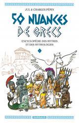 page album 50 nuances de Grecs T.1