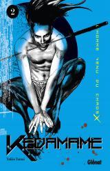 couverture de l'album Kedamame l'homme venu du chaos - T.2
