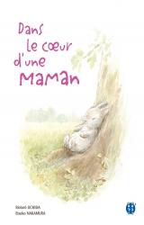 couverture de l'album Dans le coeur d'une maman