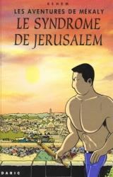 page album Le syndrome de Jérusalem