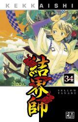 page album Kekkaishi Vol.34