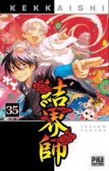 page album Kekkaishi Vol.35