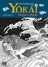 couverture de l'album Dictionnaire des Yôkai