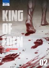 page album King of Eden Vol.2