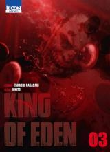 page album King of Eden Vol.3