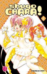 couverture de l'album Shugo Chara ! T.5