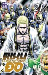 couverture de l'album Rikudo, la rage aux poings Tome