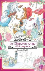 couverture de l'album Le chaperon rouge et les cinq sorts