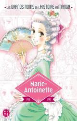 couverture de l'album Marie-Antoinette  - 1755-1793