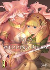 page album Tales of wedding rings Vol.9