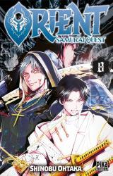 page album Orient - Samurai Quest T.8